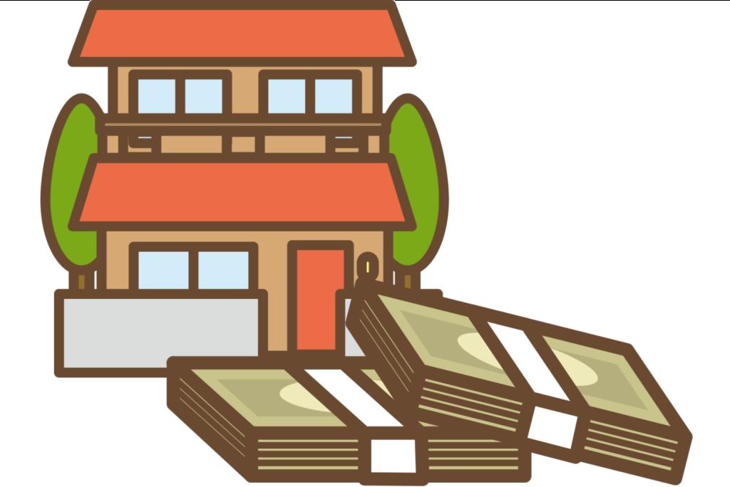 【住宅ローンの見直し】借り換えのベストなタイミングをFPが解説